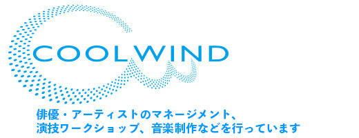 COOLWIND